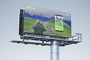 Optimal Elektronika (Billboard)